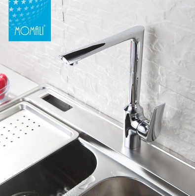Momali Mixers Taps Single Handle Brass Kitchen Sink Faucet